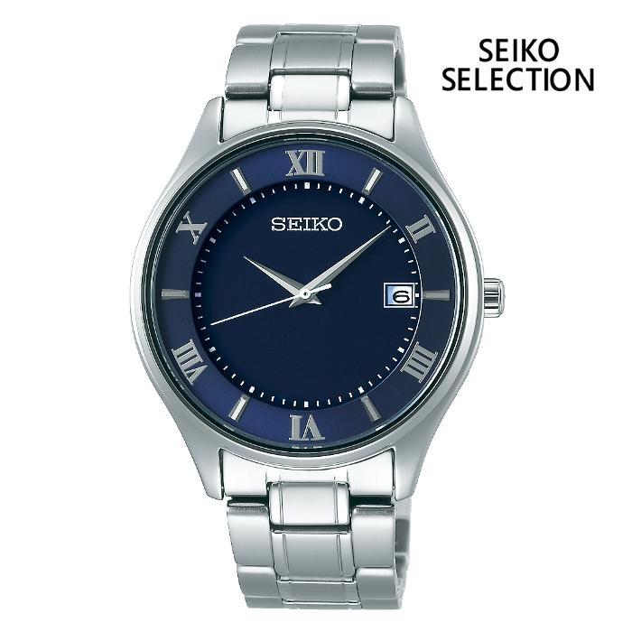 SEIKO セイコー SEIKO-SELECTION セイコーセレクション SBPX115 ソーラー メンズ 腕時計 ウォッチ 時計 グレー色 金属ベルト 国内正規品 メーカー保証付 誕生日プレゼント 男性 ギフト ブランド かっこいい もてる 送料無料