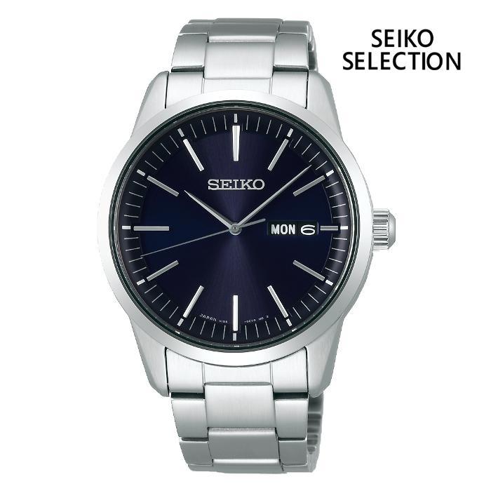 SEIKO セイコー SEIKO-SELECTION セイコーセレクション SBPX121 ソーラー メンズ 腕時計 ウォッチ 時計 シルバー色 金属ベルト 国内正規品 メーカー保証付 誕生日プレゼント 男性 ギフト ブランド かっこいい もてる 送料無料