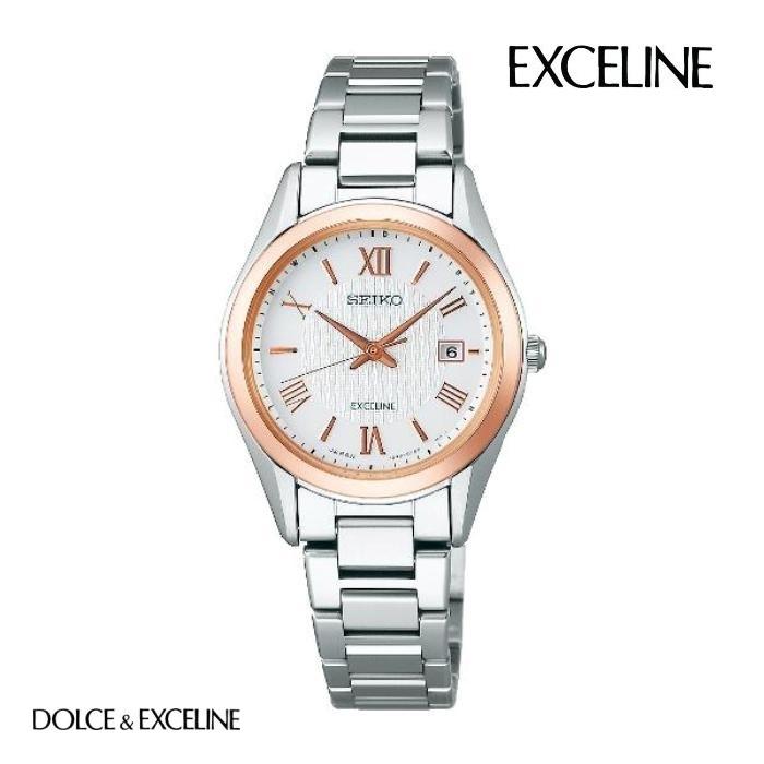SEIKO セイコー エクセリーヌ EXCELINE SWCW150 ソーラー電波 レディース 腕時計 ウォッチ 時計 コンビ色 金属ベルト 国内正規品 メーカー保証付 誕生日プレゼント 女性 ギフト ブランド おしゃれ 送料無料