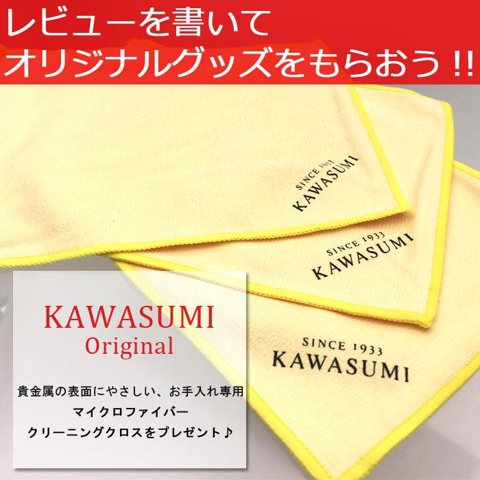 kawasumiK10 ダイヤモンドブレスレット レディースブレス テニスブレス テニスブレスレット ダイヤモンドラインブレス スクエアデザインブレス ラウンドデザインブレス 10金ブレスレット おしゃれ 記念日 誕生日ギフト 贈り物 送料無料ulJTF1cK35