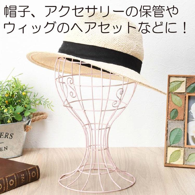 本物 お気に入りの帽子をオシャレに収納 ウィッグ 好評 帽子スタンド ラッピング対象外 PK