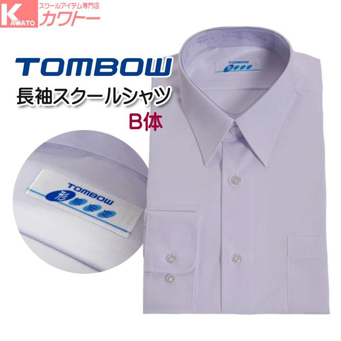 学生服 トンボ シャツの通販・価格比較 価格.com