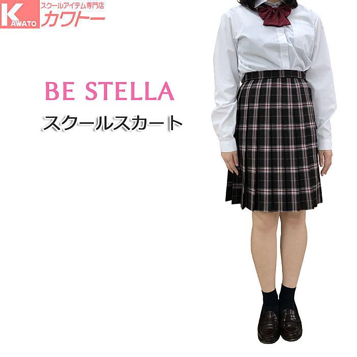 代引き不可 BE STELLA ビーステラ のスクールスカート 2020春夏新作 車ひだ20本 ポリエステル70% ウール30%のかわいいチェック柄スカートです BS502 プリーツ 学生 スクールスカート 制服 スカート レディース 女子
