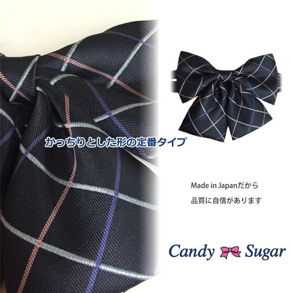 fe6ad203e6db09 女子中学生・高校生に大人気ブランドの格子柄のかわいい制服リボン(スクールリボン)SC-R80-H1