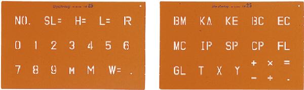 ☆正規品新品未使用品 大平産業 マーキングプレート トップマーキング 注目ブランド TOP-25 2枚組 文字高25mm