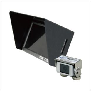 大人女性の 【ESS】 バックモニターシステム Fine Eyes Monitor防滴 ESS-BC40W, 門司区:9fcfb3fa --- fotomat24.com