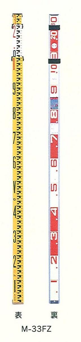 携帯性を重視した 小型 SEAL限定商品 軽量タイプ 半額 大平産業 M-33FZ ミニ アルミスタッフ 3m3段