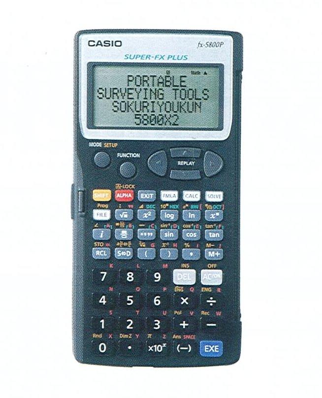 【CASIO】 カシオ 測量プログラム電卓 即利用くん 5800X2 +DoRoカッパ付お買い得セット☆
