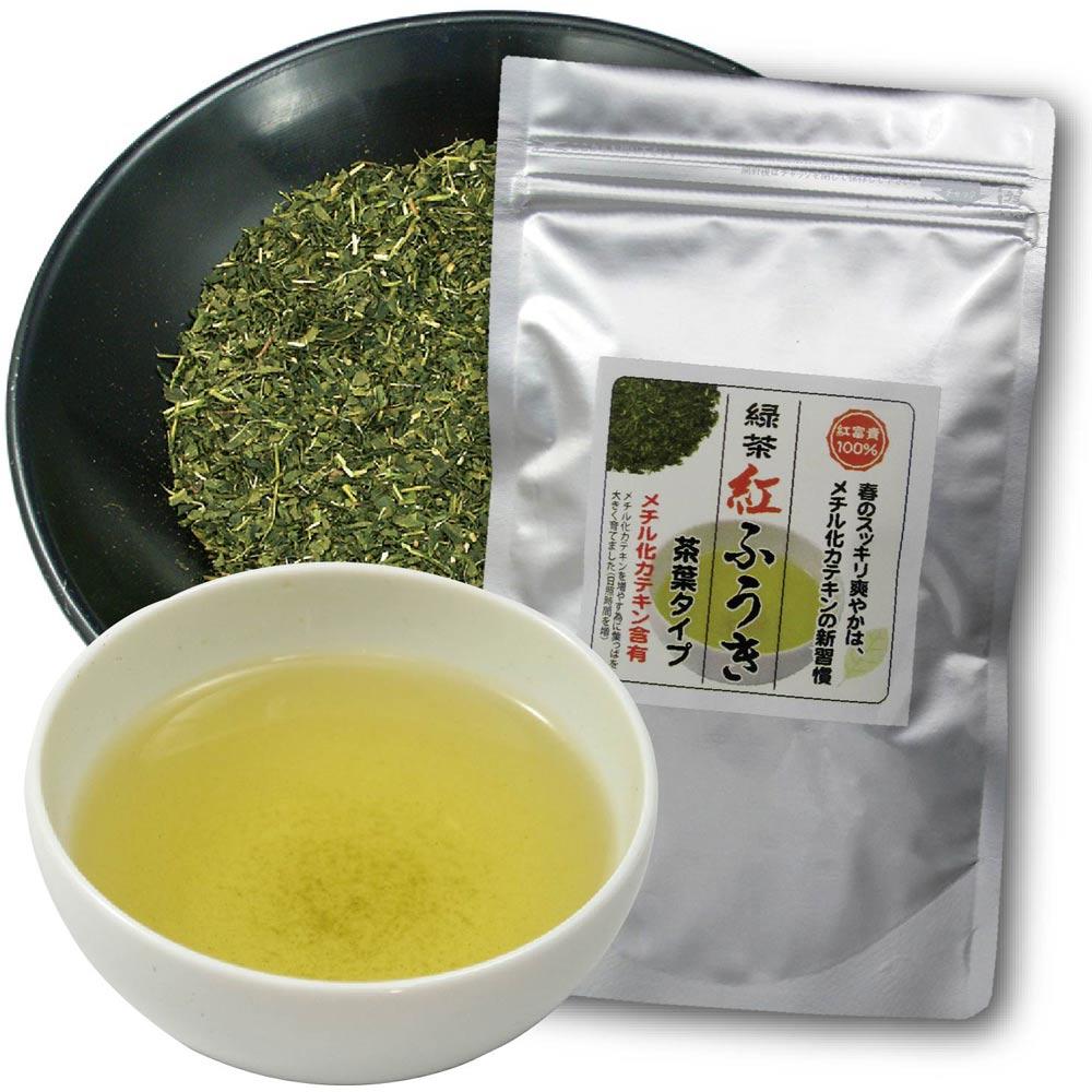 半額 花粉対策にで話題 べにふうき緑茶をどうぞ 驚きの値段 べにふうき緑茶 80g 茶葉タイプ 紅富貴 春の新習慣は べにふうき べにふうき茶