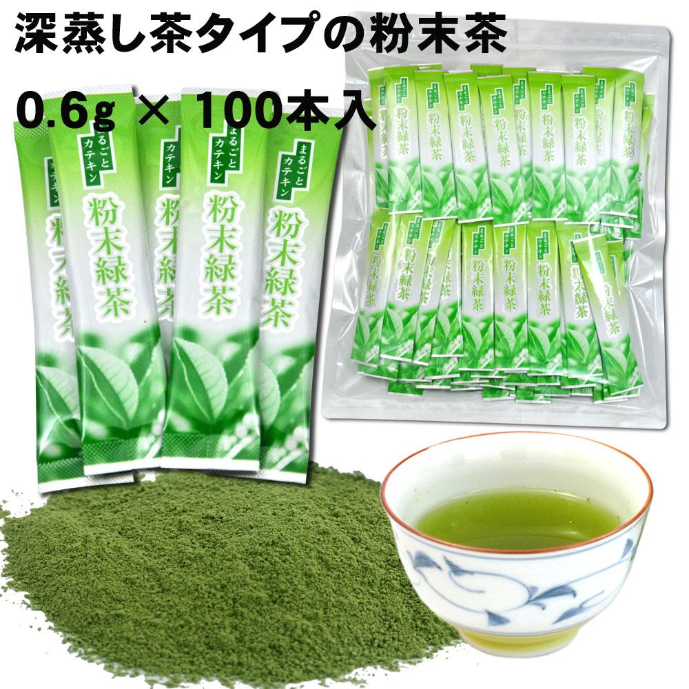 特殊製法の パウダー茶 従来のインスタント タイプ 超定番 煎茶では味わえない美味しさ 日本 ご家庭は勿論 職場でもお薦めです 冷水でも溶ける 粉末緑茶 スティック 粉末茶 0.6g×100本 静岡産