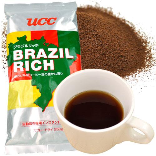 冷水で簡単 インスタントコーヒー 冷水OK 流行 インスタント UCC ブラジルリッチ 給茶機対応 業務用 給茶機用 完売 250g入 コーヒー