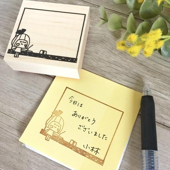 黒板枠のゴム印スタンプです。5cmになります ちょっとしたメモが可愛く変身します 黒板 スタンプ ゴム印 ハンコ はんこ 学校 先生 かわいい 印鑑 パレットジャーナル付箋 メモ