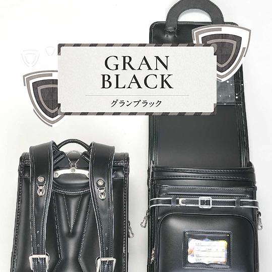 送料無料 グランブラック カザマランドセル ランドセル 男の子 スーパーSALE 春の新作 セール期間限定 最新モデル