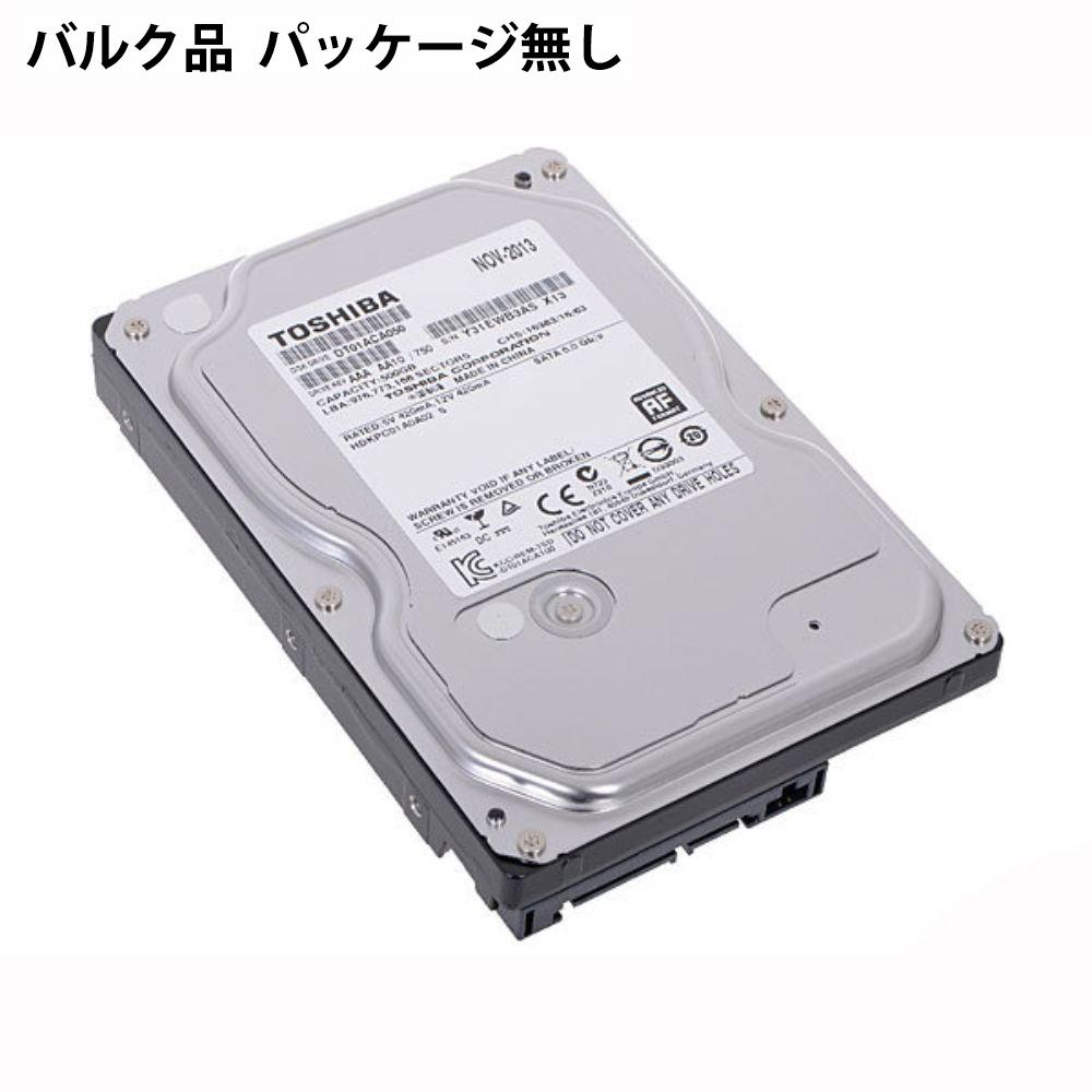 全商品配送無料 平日13時までの決済完了分は即日出荷 メール便は追跡番号付きで安心 配達スピードも速くなりました 500GB HDD ハードディスク TOSHIBA 7200rpm 32MB 年中無休 バルク 宅 DT01ACA050 3.5インチ内蔵型 信用 東芝 SATA600