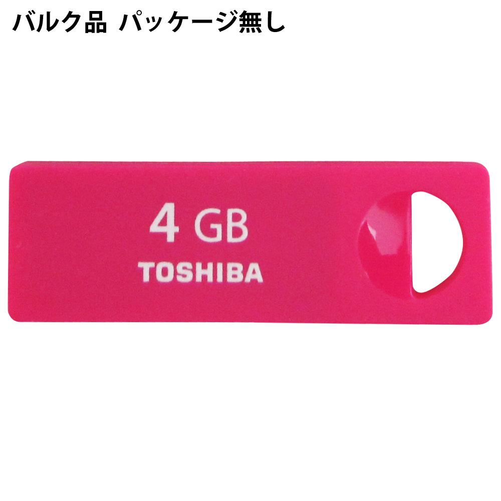 全商品配送無料 平日13時までの決済完了分は即日出荷 メール便は追跡番号付きで安心 配達スピードも速くなりました 4GB USBメモリ 再入荷/予約販売! USB2.0 注目ブランド TOSHIBA 東芝 TransMemory メ レッド ストラップホール付 片面接点 バルク 超極薄タイプ UENS-004GE-RD-BLK Mini