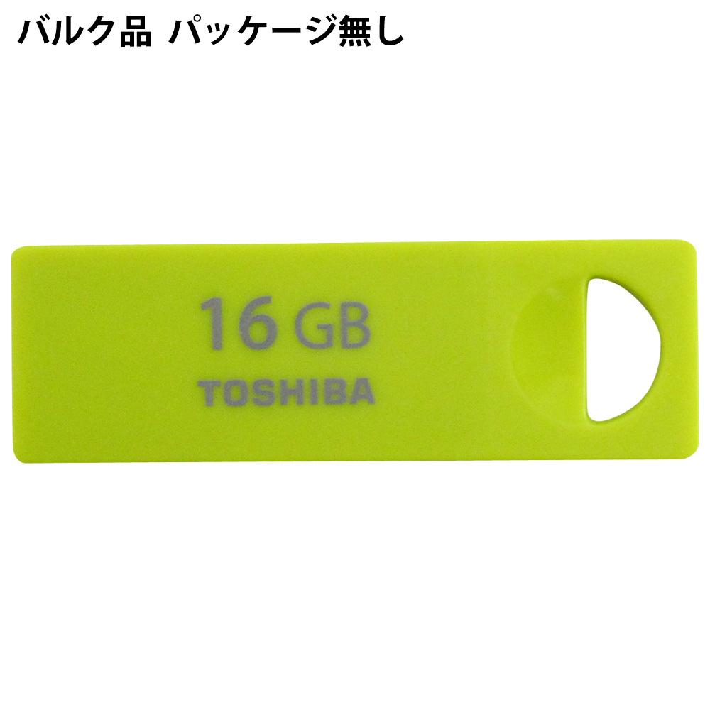 全商品配送無料 平日13時までの決済完了分は即日出荷 メール便は追跡番号付きで安心 配達スピードも速くなりました 16GB USBメモリ USB2.0 TOSHIBA 東芝 付与 UENS-016GE-GR-BLK TransMemory メ グリーン Mini ストラップホール付 片面接点 国内正規総代理店アイテム 超極薄タイプ バルク