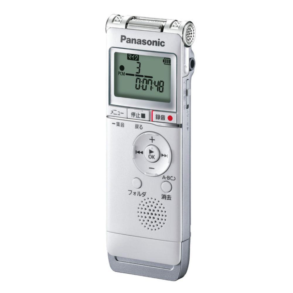 全商品配送無料 平日13時までの決済完了分は即日出荷 メール便は追跡番号付きで安心 配達スピードも速くなりました ICレコーダー リニアPCM対応 ◆高品質 Panasonic RR-XS370-W 爆買いセール USB端子搭載 メ パナソニック 乾電池式 ホワイト 8GB内蔵メモリー+外部マイクロSD