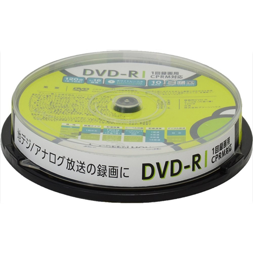 DVD-R メディア 録画用 グリーンハウス CPRM 4.7GB 1-16倍速 10枚スピンドル インックジェット/手書きワイドプリンタブル GH-DVDRCB10 ◆宅