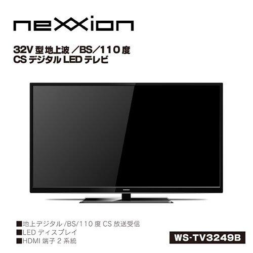 デジタル液晶テレビ 32V型 neXXion ネクシオン LED地上波/BS/110度CS ブラック WS-TV3249B ◆宅