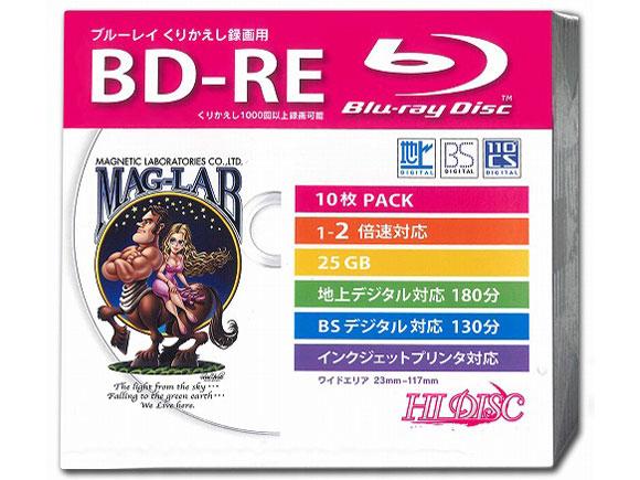 全商品配送無料 平日13時までの決済完了分は即日出荷 メール便は追跡番号付きで安心 配達スピードも速くなりました BD-RE メディア HI-DISC ハイディスク くり返し録画用 10枚パック 5mmケース 日本製 ホワイトレーベル HDBD-RE2X10SC お中元 25GB 1-2倍速 ワイド印刷 宅 130分