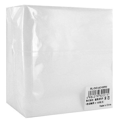 不織布ケース MAG-LAB CD/DVDメディア収納用不織布 片面収納タイプ 100枚入り メディアとご一緒に ML-DVD-AO100PW ◆宅