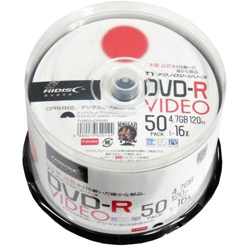 DVD-R 録画用 HI-DISC ハイディスク 120分(4.7GB) 16倍速 CPRM 50枚スピンドル ホワイトワイドプリンタブル TY技術を引き継いだ国産同等品質 TYDR12JCP50SP ◆宅