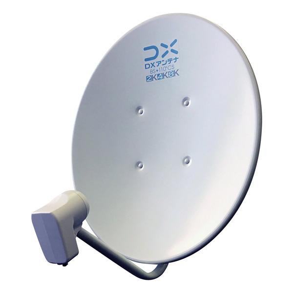 全商品配送無料 平日13時までの決済完了分は即日出荷 発売モデル レビューを書けば送料当店負担 メール便は追跡番号付きで安心 配達スピードも速くなりました BS 110度CSアンテナ DXアンテナ 2K 4K アンテナ単体 45cm形 ケーブルなし 対応 取付金具 8K カンタン取り付け BC45AS 宅