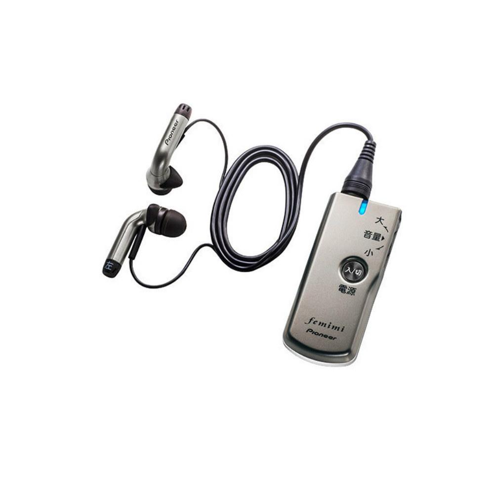 集音器 音声増幅器 Pioneer パイオニア デジタルフェミミ femimi ハウリング防止機能 乾電池式 シルバー VMR-M557-S ◆宅