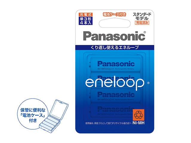 エネループ 単3形充電池 4本パック スタンダードモデル Panasonic パナソニック eneloop 1900mAh 電池ケース付 BK-3MCC/4C ◆メ