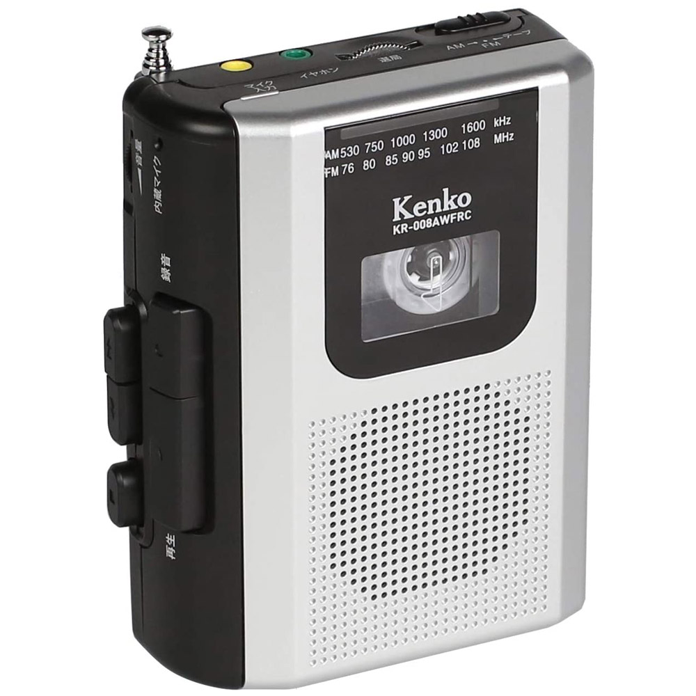 全商品配送無料 平日13時までの決済完了分は即日出荷 期間限定送料無料 メール便は追跡番号付きで安心 配達スピードも速くなりました ラジオカセットレコーダー ポータブルラジカセ Kenko ケンコー トキナー カセットテープ再生 乾電池 特売 DC ワイドFM対応 KR-008AWFRC 録音機能 2電源 宅