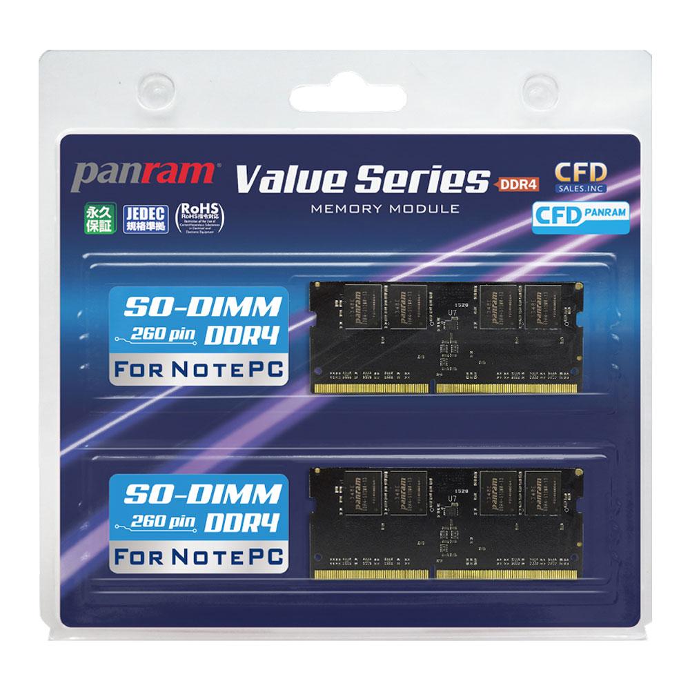 全商品配送無料 平日13時までの決済完了分は即日出荷 メール便は追跡番号付きで安心 人気ブランド多数対象 配達スピードも速くなりました 16GB 2枚組 DDR4 高級な ノート用メモリ CFD 260pin Panram 16GBx2 動作確認済セット 計32GB DDR4-2666 SO-DIMM 宅 W4N2666PS-16G