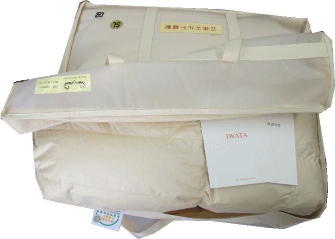イワタ 羽毛 肌掛け布団クインサイズ210x210cmイオゾンデルタ加工をプラスした本物の洗える布団【送料無料】日本製