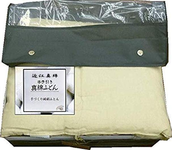 近江真綿を丹念に延ばした真綿布団京都発・真綿掛け布団・150x210cm シングルサイズ日本製・送料無料