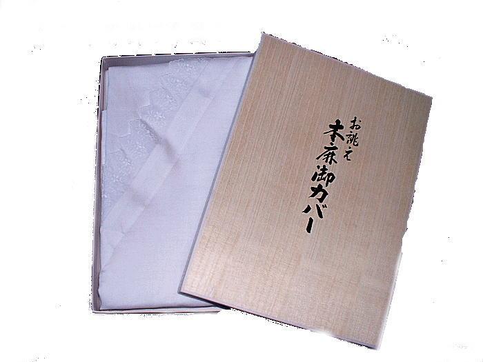 天然のクール素材!麻100% 本麻掛け布団カバー シングルサイズ150x200cm熱帯夜も涼しく眠れる掛けカバー日本製・送料無料