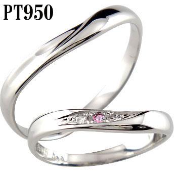 結婚指輪 マリッジリング ペアリング プラチナ950 PT950 ダイヤモンド ダイヤ ピンクトルマリン ブライダルリング ウェディングリング 結婚記念 結婚式 2本セット 10月誕生石【コンビニ受取対応商品】 指輪 大きいサイズ対応 送料無料