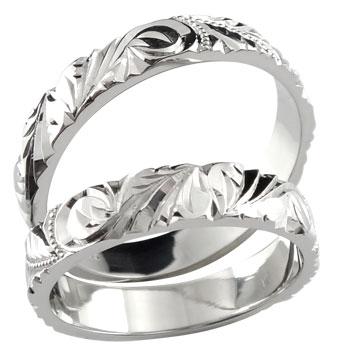 [送料無料]ハワイアンジュエリー ハワイアン マリッジリング プラチナリング ハワイアンペアリング 結婚指輪 幅広 指輪 PT900 結婚記念リング ミル打ち ハワジュ hawaii【コンビニ受取対応商品】