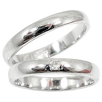 [送料無料]結婚指輪 マリッジリング ペアリング 2本セット ダイヤ ダイヤモンド ホワイトゴールドk18 一粒ダイヤモンド 甲丸18k 18金【コンビニ受取対応商品】