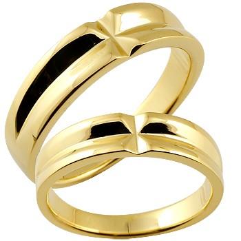 クロス ペアリング 結婚指輪 マリッジリング イエローゴールドk18 結婚記念リング 2本セット18k 18金【コンビニ受取対応商品】 指輪 大きいサイズ対応 送料無料