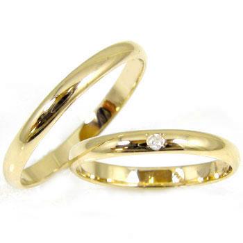 10金 ペアリング 2本セット 結婚指輪 ペアリング イエローゴールドk10 指輪 ダイヤモンド ソリティア ハンドメイド 一粒ダイヤモンド 甲丸【コンビニ受取対応商品】 指輪 大きいサイズ対応 送料無料