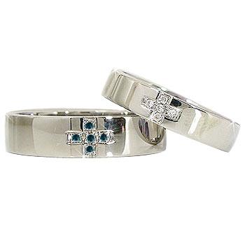 [送料無料]クロス ペアリング ダイヤモンド ブルーダイヤモンド 結婚指輪 マリッジリング ダイヤモンド プラチナ900 ペアリング PT900 プラチナ900 2本セット【コンビニ受取対応商品】, 手づくり はんぺん 政七屋:7362737f --- novoinst.ro