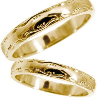 ペアリング ピンクゴールドk18 マリッジリング 結婚指輪 2本セット18k 18金【コンビニ受取対応商品】 指輪 大きいサイズ対応 送料無料