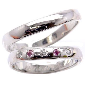 [送料無料]ペアリング ダイヤ ダイヤモンド ピンクサファイア結婚指輪 マリッジリング プラチナ900 ハンドメイド 2本セット【コンビニ受取対応商品】