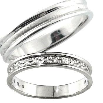 ペアリング ダイヤモンド ダイヤ プラチナ マリッジリング 結婚指輪 2本セット【コンビニ受取対応商品】 指輪 大きいサイズ対応 送料無料