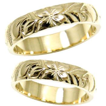 [送料無料]ハワイアン イエローゴールド18 ペアリング 結婚指輪 k18 結婚記念リング ハワイアンジュエリー 2本セット ミル打ち ハワジュ 18k 18金【コンビニ受取対応商品】