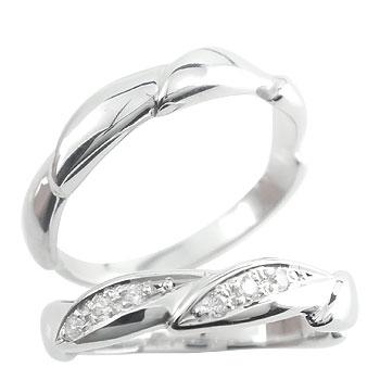 結婚指輪 マリッジリング ペアリング プラチナリング 2本セット ダイヤ ダイヤモンド【コンビニ受取対応商品】 指輪 大きいサイズ対応 送料無料