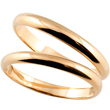 結婚指輪 マリッジリング ペアリング 指輪 ピンクゴールドk18 シンプル 2本セット 甲丸18k 18金【コンビニ受取対応商品】 指輪 大きいサイズ対応 送料無料