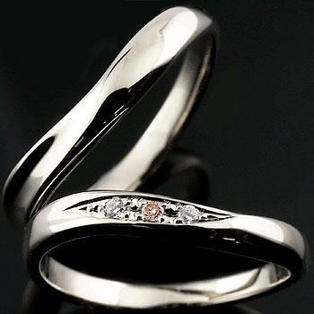 ペアリング 結婚指輪 マリッジリング ピンクダイヤモンド ダイヤモンド 指輪 ダイヤ プラチナ900 ブライダルリング 結婚式 結婚記念 ウェディングリング ハンドメイド 2本セット【コンビニ受取対応商品】 指輪 大きいサイズ対応 送料無料