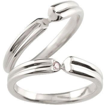 ペアリング 結婚指輪 マリッジリング プラチナ ピンクダイヤモンド 一粒ダイヤモンド ハート ハンドメイド 2本セット【コンビニ受取対応商品】 指輪 大きいサイズ対応 送料無料