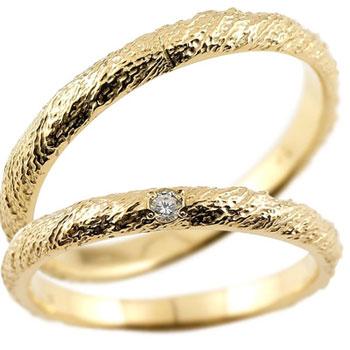 結婚指輪 マリッジリング ダイヤモンド 一粒ダイヤ ハンドメイド イエローゴールドk18 18金 18k ペアリング 2.5ミリ幅 ブライダルジュエリー 2本セット【コンビニ受取対応商品】 指輪 大きいサイズ対応 送料無料