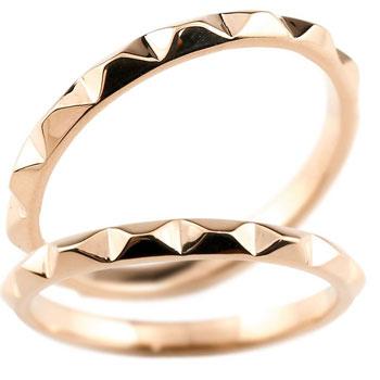結婚指輪 マリッジリング ピンクゴールドk18 トライアングル デザイン 三角形 ペアリング ハンドメイド 18金 18k 宝石なし 地金 ブライダルジュエリー ブライダルリング ウェディングリング 2本セット【コンビニ受取対応商品】 指輪 送料無料